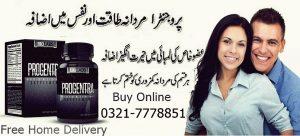 progentra in pakistan