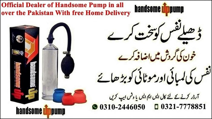 handsome pump pakistan